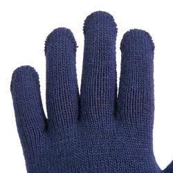 Paardrijhandschoenen kinderen tricot marineblauw en blauwe siliconen noppen