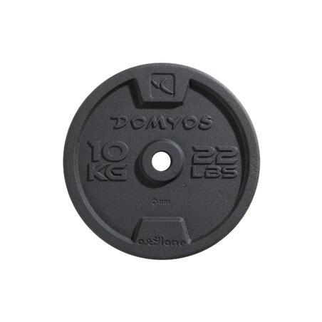 Bodybuilding Cast Iron Weight Training Disc Weight Plate 0.5kg-20kg Gym - Domyos