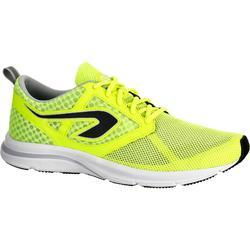 Hardloopschoenen voor heren Run Active Breathe geel