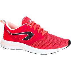 女款活力透氣跑步鞋Run Active-綠