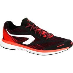 女款訓練鞋KIPRUN RACE KALENJI-黑底珊瑚紅