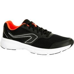 男士跑步運動鞋 RUN CUSHION 黑色 橘色