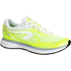 女性跑步運動鞋 Kalenji Kiprun Fast - 黃色 白色