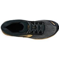 Zapatillas Running Kalenji Kiprun Long Mujer Negro/Blanco