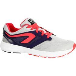 Kiprun Girls' Running Shoes - Navy Pink