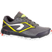 KIPRUN TRAIL XT 7 WOMEN'S TRAIL RUNNING SHOES - GREY/YELLOW