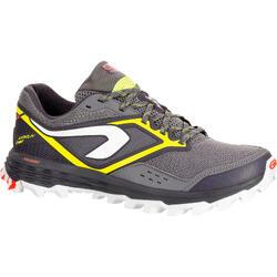 女性越野跑步運動鞋 Kiprun Trail XT 7 - 灰色/黃色