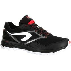 KIPRUN TRAIL XT 7 MEN'S TRAIL RUNNING SHOES - BLACK/SILVER