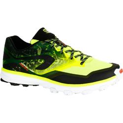 男款野跑鞋KIPRUN TRAIL 4-黃色/黑色