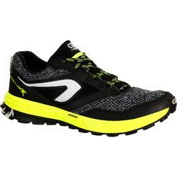 Kiprun TR 男士山野運動鞋- 黑色黃色