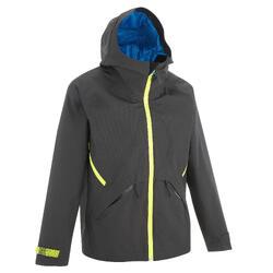 兒童款健行外套MH550-深灰色