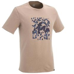 Men's NH500 nature hiking t-shirt - brown