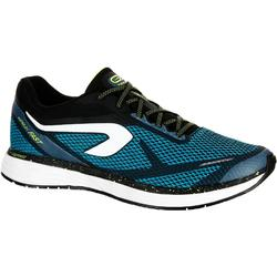 男款跑鞋KIPRUN FAST - 藍色/白色