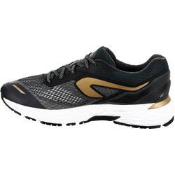 KIPRUN LONG WOMEN'S RUNNING SHOES BLACK GOLD
