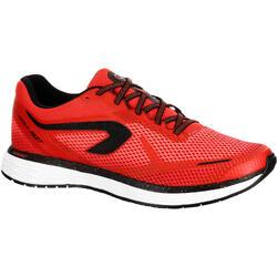 男款跑鞋KIPRUN FAST - 紅色/黑色