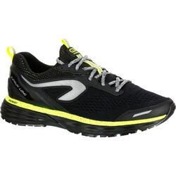 Hardloopschoenen voor heren Kiprun Long waterafstotend heren zwart/geel