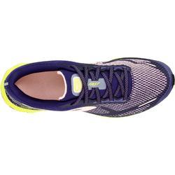 Laufschuhe Kiprun Fast Damen violett/gelb