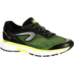 KIPRUN LONG MEN'S RUNNING SHOES - BLACK/YELLOW