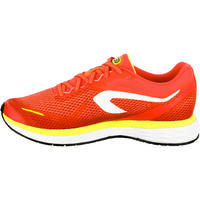 KALENJI KIPRUN FAST WOMEN'S RUNNING SHOES - CORAL/YELLOW