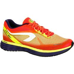 Kalenji Kiprun Fast Women's Running Shoes - Coral/Purple