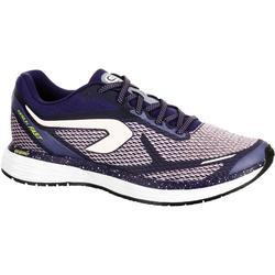 女款跑鞋Kalenji Kiprun Fast - 紫色/紫紅色