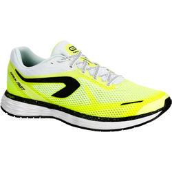 男款跑鞋KIPRUN FAST - 黃色/白色