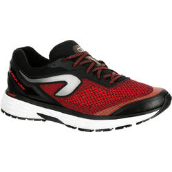 KIPRUN LONG MEN'S RUNNING SHOES - RED