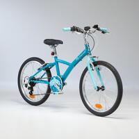"""Original 120 Kids' 20"""" Hybrid Bike 6-9 Years"""