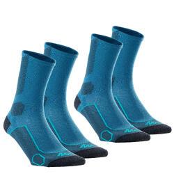 高筒登山健行襪。高筒襪Forclaz 500 (兩雙入)-藍色/灰色