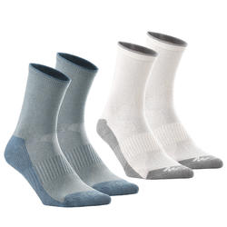 Arpenaz 50 Children's High Top Hiking Socks 2 pairs - Grey.