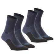 Visoke nogavice za pohode v naravi Arpenaz 50, 2 para – mornarsko modre