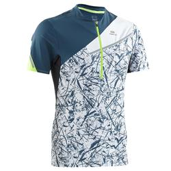 Tee shirt manches courtes perf trail running homme