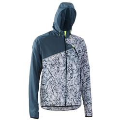 Men's Trail Running Windproof Jacket - Graph Grey