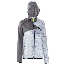 女式越野跑防風夾克-淺灰色/黃色