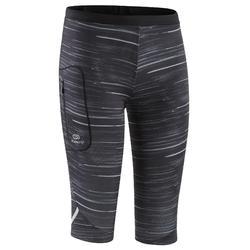 Run Dry Children's Athletics Cropped Trousers - Black/Grey Print