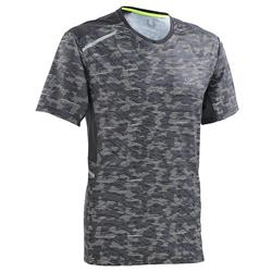 RUN DRY+ MEN'S RUNNING T-SHIRT - CAMO