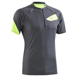 Camiseta Manga Corta Trail Running Kalenji Ts Mc Trail Hombre Gris/Amarillo