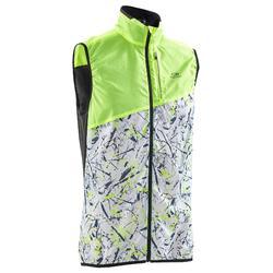 男款越野跑無袖防風夾克 -黃色