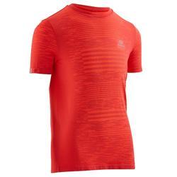 運動T恤Kiprun-亮紅