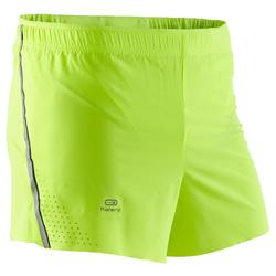 SHORT RUNNING HOMBRE KIPRUN LIGHT+ AMARILLO