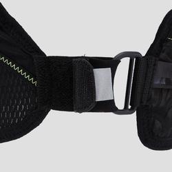 越野跑5L背包-黑色/白色