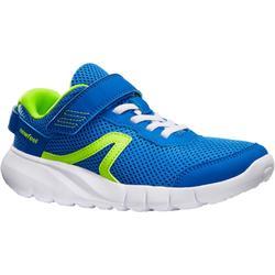 Kids' Fitness Walking Shoes Soft 140 Fresh - blue/green