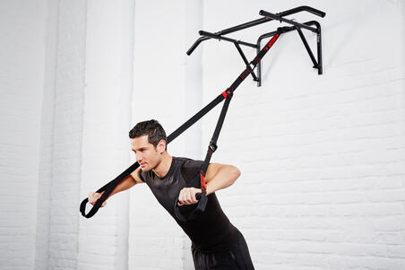 900 Pull-Up Weight Training Bar