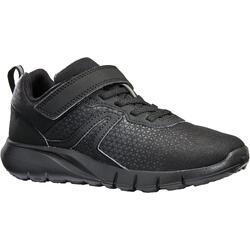 Soft 140 kids' fitness walking shoes - full black