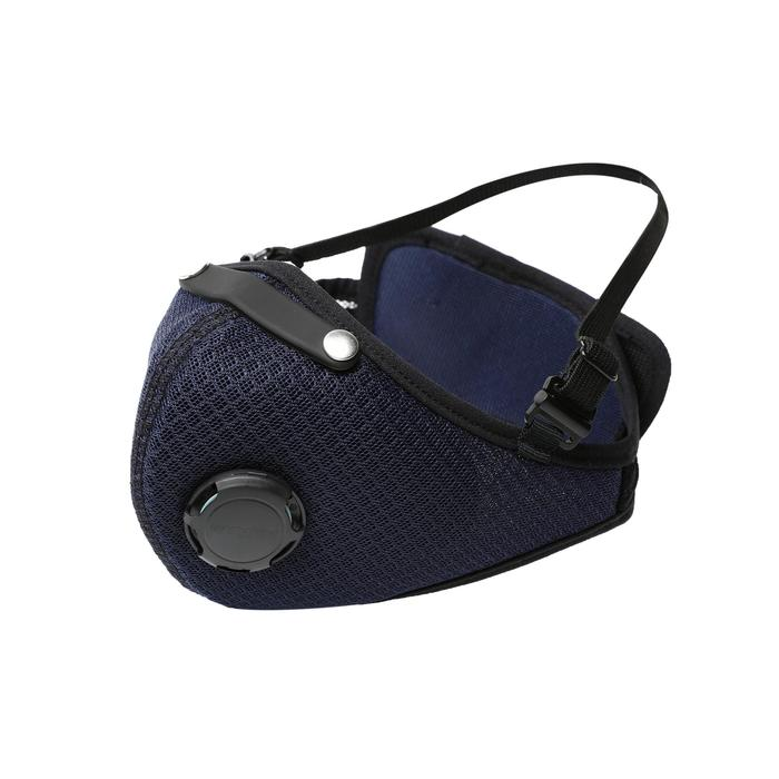 運動口罩輕量+ - 藍色