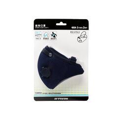 Sport Mask Light+ -...