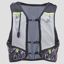 GILET D'HYDRATATION TRAIL RUNNING 5L PORTE FLASQUES GRIS ET JAUNE