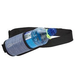 Bottle belt voor hardlopen gemêleerd grijs