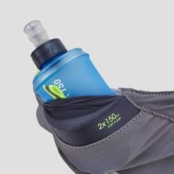 Bottle Holder Running Belt 2X150 ML (Not Included)