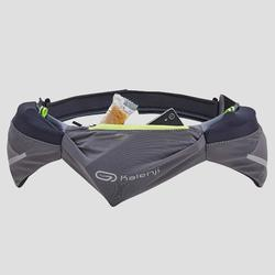 CEINTURE RUNNING PORTE FLASQUES 2X 150 ML (Non incluses)